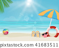 Summer holiday beach background, nautical concept 41683511