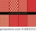 Seamless Japanese Pattern Set 41683553