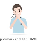 Man Coughing, sneezing icon. Medical concept 41683698