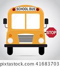 School Bus icon. Back to school sign illustration 41683703