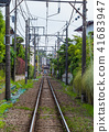 Railway Tracks in Kamakura - Japan Rail 41683947