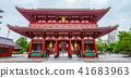 Most famous temple in Tokyo - The Senso-Ji Temple in Asakusa 41683963