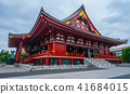 Most famous temple in Tokyo - The Senso-Ji Temple in Asakusa 41684015