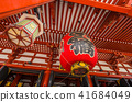 Most famous temple in Tokyo - The Senso-Ji Temple in Asakusa 41684049