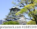 오사카 성 41685349
