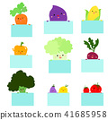 Cartoon vegetables holding empty board vector. 41685958