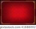 chinese abstract background with golden border 41686002