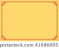 yellow chinese abstract background with red border 41686005