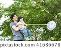 가족 이미지 41686678