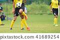 축구, 풋볼, 스포츠 41689254