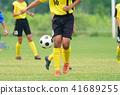 축구, 풋볼, 스포츠 41689255