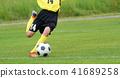축구, 풋볼, 스포츠 41689258