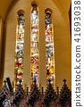 Anglican Cathedral (Zanzibar, Stone Town) 41693038