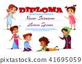 diploma, certificate, vector 41695059