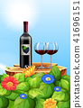 A Red Wine in Nature 41696151
