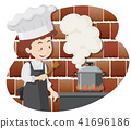 A Professional Chef Cooking Food 41696186