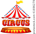 Circus tent concept with text 41696279