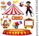 A Set of Fantasy Circus 41696280