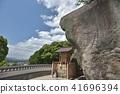 오노 미치의 풍경 센 코지 공원 부부 바위에 가라 스텐 구 41696394
