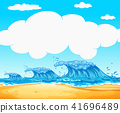 Ocean with waves background 41696489