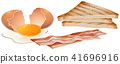 A Set of Breakfast on White Background 41696916