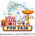 A Fun Fair and Rides 41697215