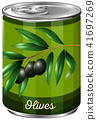 A Can of Black Olive 41697269