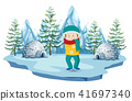 A Boy at North Pole 41697340