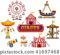 A Circus and Festival Element 41697468