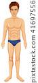 man healthy body 41697556