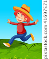 A Happy Farmer in Nature 41697571