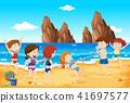 Limbo Dance on the Beach 41697577