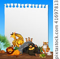 A Note Paper with Animals Theme 41697813