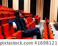 theater seat gallery 41698121