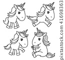 Vector cute baby  unicorn black  silhouettes. 41698363