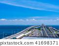อุมิโอตารุ,ทางหลวง,มหาสมุทร 41698371
