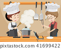 Friend Cooking in the Kitchen 41699422