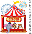 A Circus Theme with Animals 41699442
