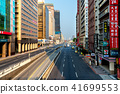 台北 風景 世界風景 41699553