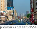 台北 風景 世界風景 41699556
