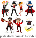 Set of various circus performers 41699563