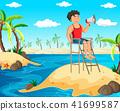 lifeguard megaphone vector 41699587