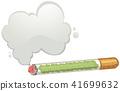 A Cigarette and Smoke Template 41699632