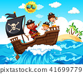 A Pirate and Happy Kids on Boat 41699779