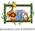 Safari Animals on Bamboo Frame 41699929