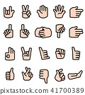 hand, icon, icons 41700389