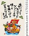 vector, vectors, new year's card 41701031