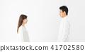幾個夫婦 41702580