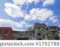 폐허가 남아 군함 섬 41702788