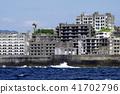 폐허가 남아 군함 섬 41702796
